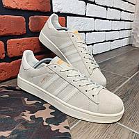 Кроссовки мужские Adidas Campus 30993 ⏩ [ 44 размер] 44