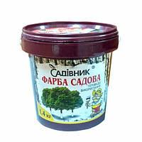 Краска садовая для деревьев 1,4 кг, Садовник