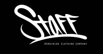 Одежда Staff