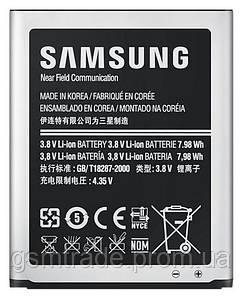 Аккумулятор Samsung J700 Galaxy J7 / EB-BJ700BBC (3000 mAh)
