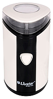 Кофемолка Livstar LSU-1192