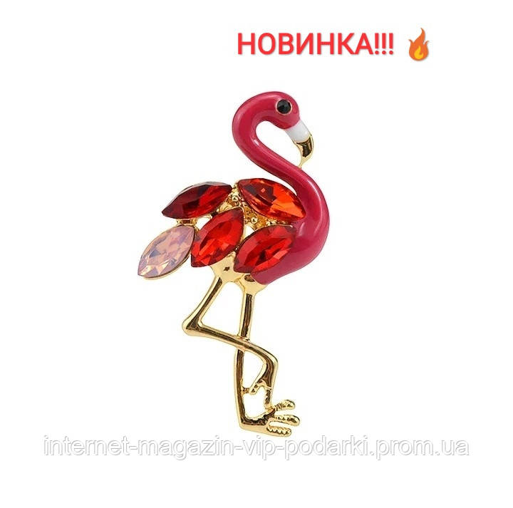 "Брошь ""Фламинго"""