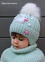 """Зимняя Детская Шапка на Махре для Девочек """"Зайчик"""" ОГ 44-48 см (1-2 года)"""