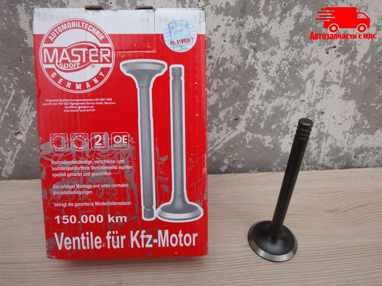 Клапан впускной ВАЗ 2108, 2109, 21099, 2113, 2114, 2115 4 ШТ (пр-во MASTER SPORT). 2108-1007010. Ціна з ПДВ.