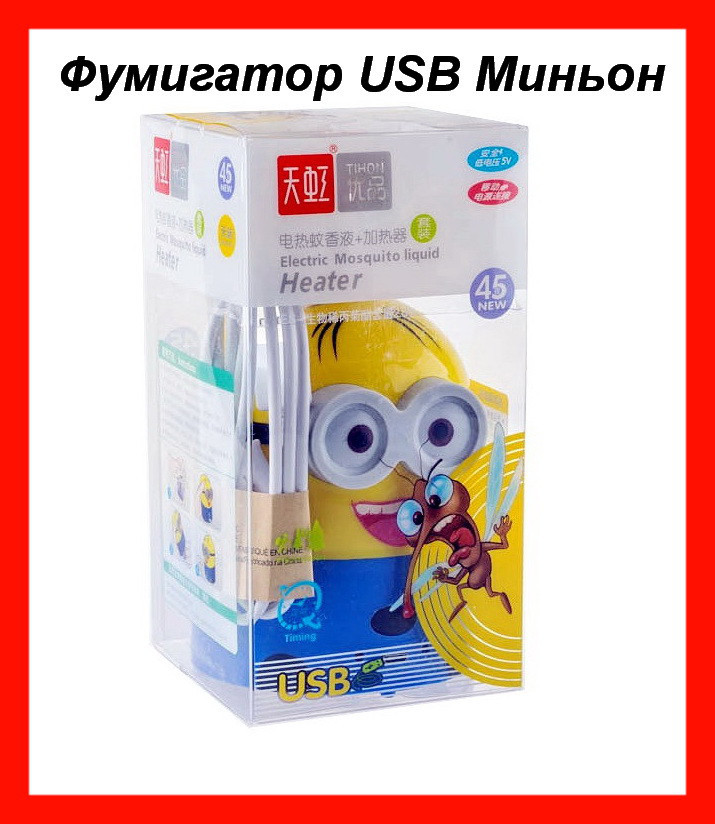 SALE! Фумигатор USB Миньон