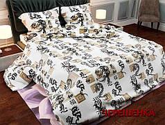 """Двуспальный набор постельного белья 180*220 из Бязи """"Gold"""" №158581 Черешенка™"""