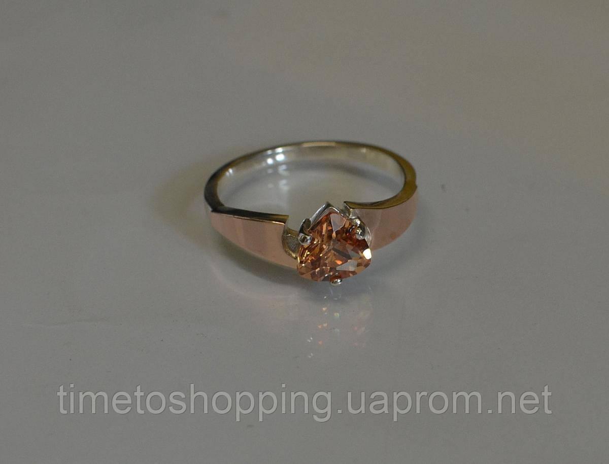 Серебряное кольцо с золотыми вставками