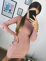 Женское стильное платье рубчик с кнопками( расцветки)