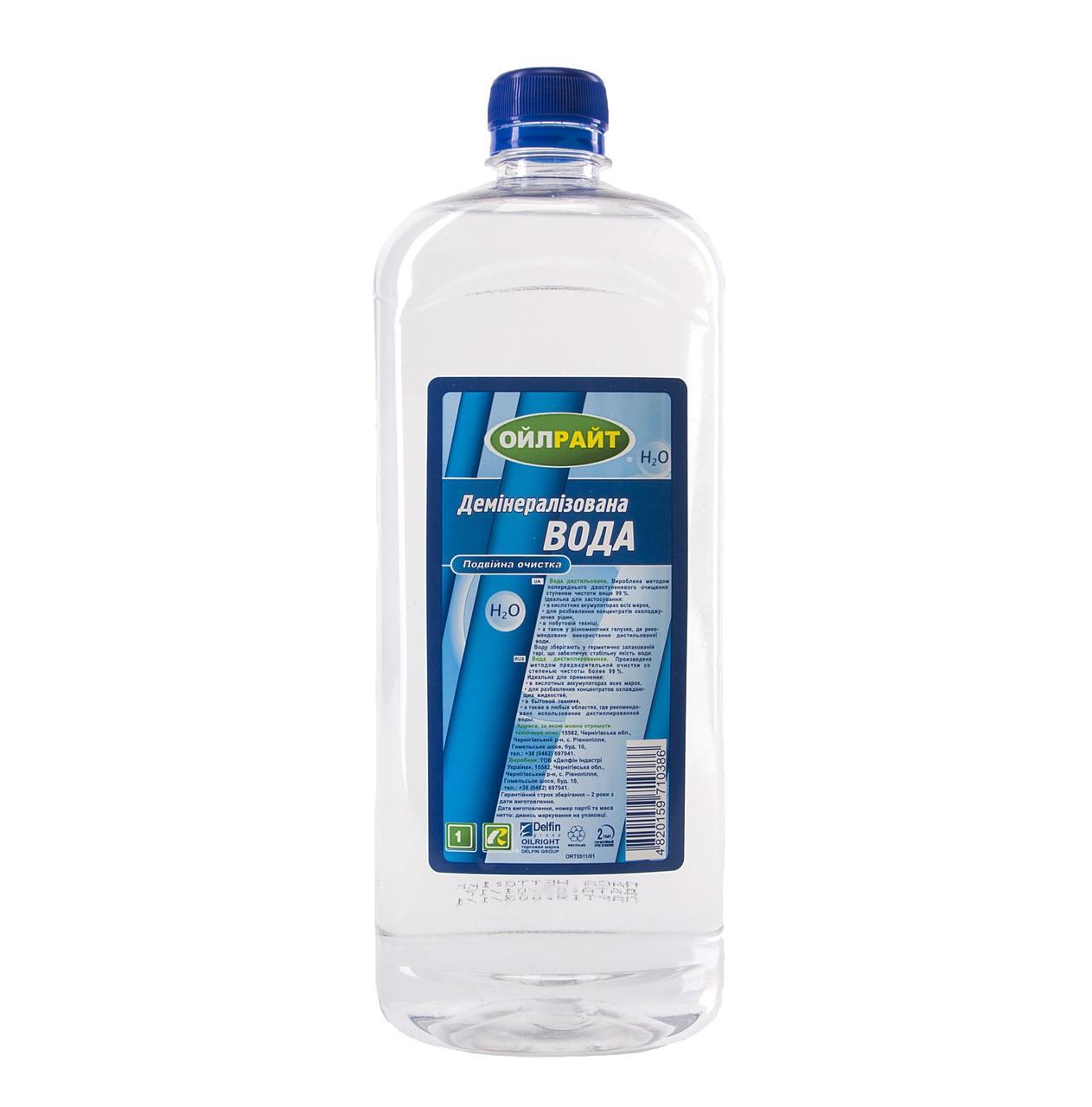 Вода деминерализованная ОйлРайт 1л