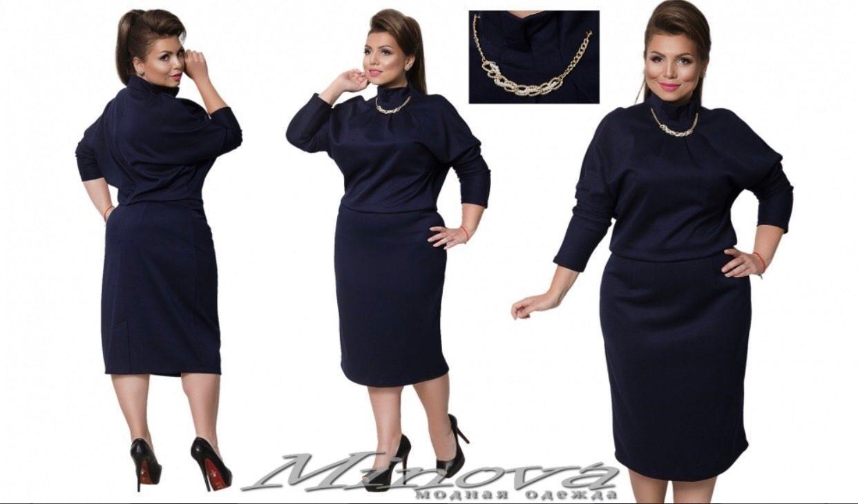 """Комфортное женское платье приятная к телу """"Французский трикотаж"""" 50, 52 размер баталы 56"""