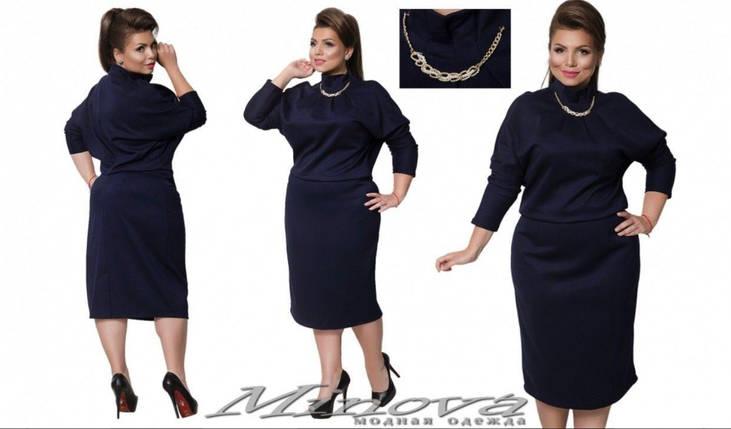 """Комфортное женское платье приятная к телу """"Французский трикотаж"""" 50, 52 размер баталы 56, фото 2"""