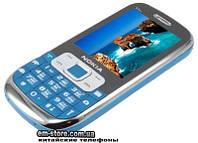 Новинка 2015 года! Бабушкофон Nokia Duos С7-01 2 sim синий для пожилых людей и людей с плохим
