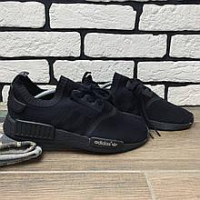Кроссовки мужские Adidas NMD Runner (реплика) 30199 42 размер