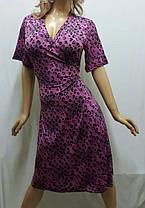 Купить халат женский вискозный на запах, размеры от 50 до 56, Украина, фото 3