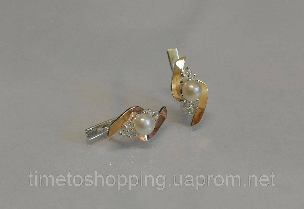 Серьги серебряные с жемчугом