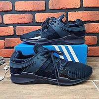 Кроссовки мужские Adidas EQT 30792 ⏩ [ 46> ] 46