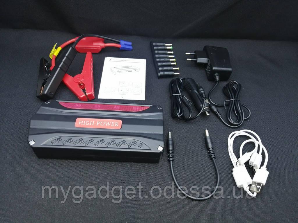 Пускозарядное устройство для аккумулятора JUMP STARTER Power Bank 50800 mAh