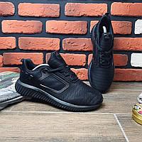 Кроссовки мужские Adidas Climacool M 30782 ⏩ [ 43.44 ] 43