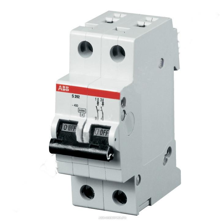 Автоматический выключатель ABB S202-C1,6 (2п, 1,6A, Тип C, 6kA) 2CDS252001R0974