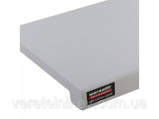 Подоконники Werzalit Еxclusiv (Верзалит Экслюзив) Светло серый 018