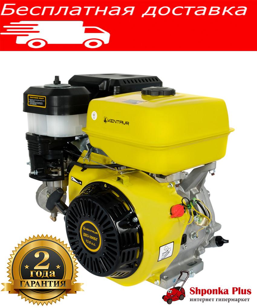 Двигатель 13 л.с. шпонка газ бензин  Кентавр ДВЗ-390БГ