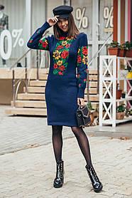 Платье вязаное вышиванка  с орнаментом шерстяное теплое размер 44-52