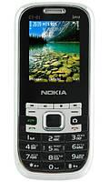 Новинка 2015 года! Бабушкофон Nokia Duos С7-01 2 sim Черный для пожилых людей и людей с плохим