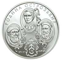 Родина Острозьких Срібна монета 10 гривень срібло 31,1 грам