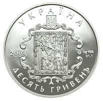 Родина Острозьких Срібна монета 10 гривень срібло 31,1 грам, фото 2