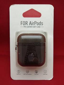 Чохол для Apple AirPods