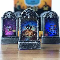 """Нічник """"Надгробок"""" на Хелловін, Ночник """"Надгробок"""" хэллоуин, фото 2"""