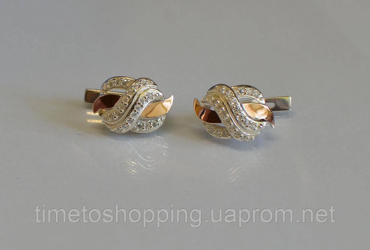 Серебряные сережки со вставками из золота