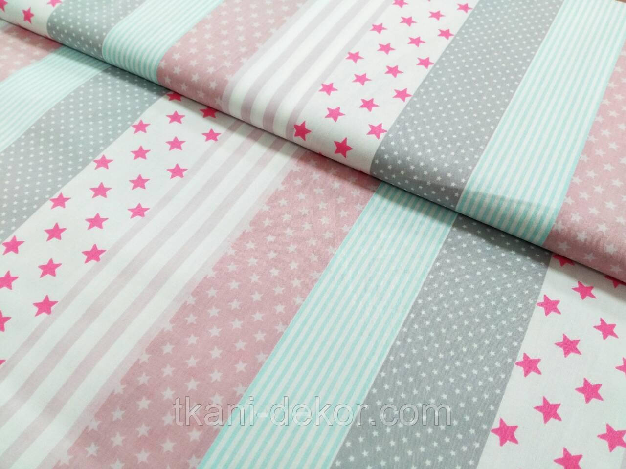 Сатин (хлопковая ткань) на цветных полосках звезды