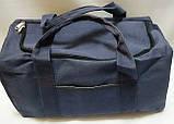Холщовая сумка дорожная, фото 6