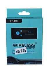 AUX Bluetooth адаптер BT450 X-6 Трансмитер FM-модулятор