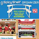 Полка-органайзер для специй spicy shelf, фото 5