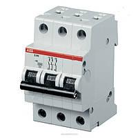 Автоматический выключатель ABB SH203-C63 (3п, 63A, Тип C, 6kA) 2CDS213001R0634