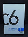 Комплект ксенона C6 HeadLight H11 36W/3800LM, фото 2