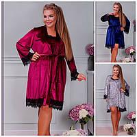 Батал до 54 р Комплект велюровый халат с ночнушкой 20124