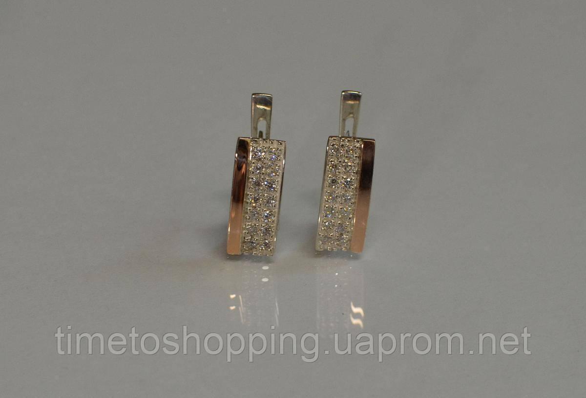 Серебряные серьги с накладками из золота