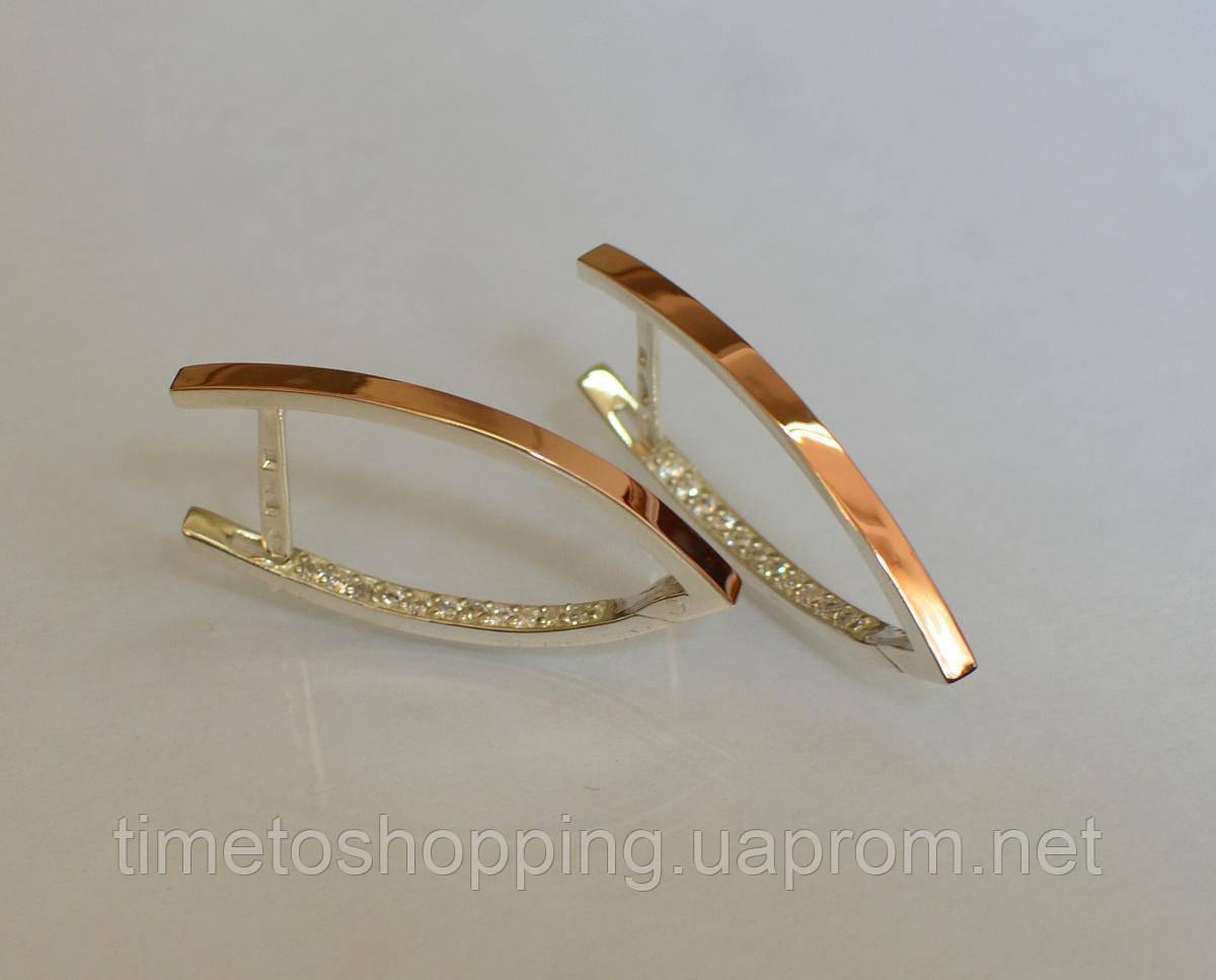 Серебряные серьги со вставками из золота