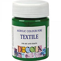 Краска акриловая по ткани, Decola , поштучно, 50 мл, зеленая средняя