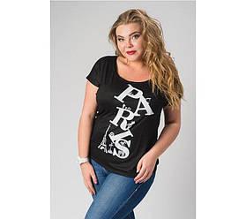 """Женская футболка """"Делайн"""": большие размеры"""