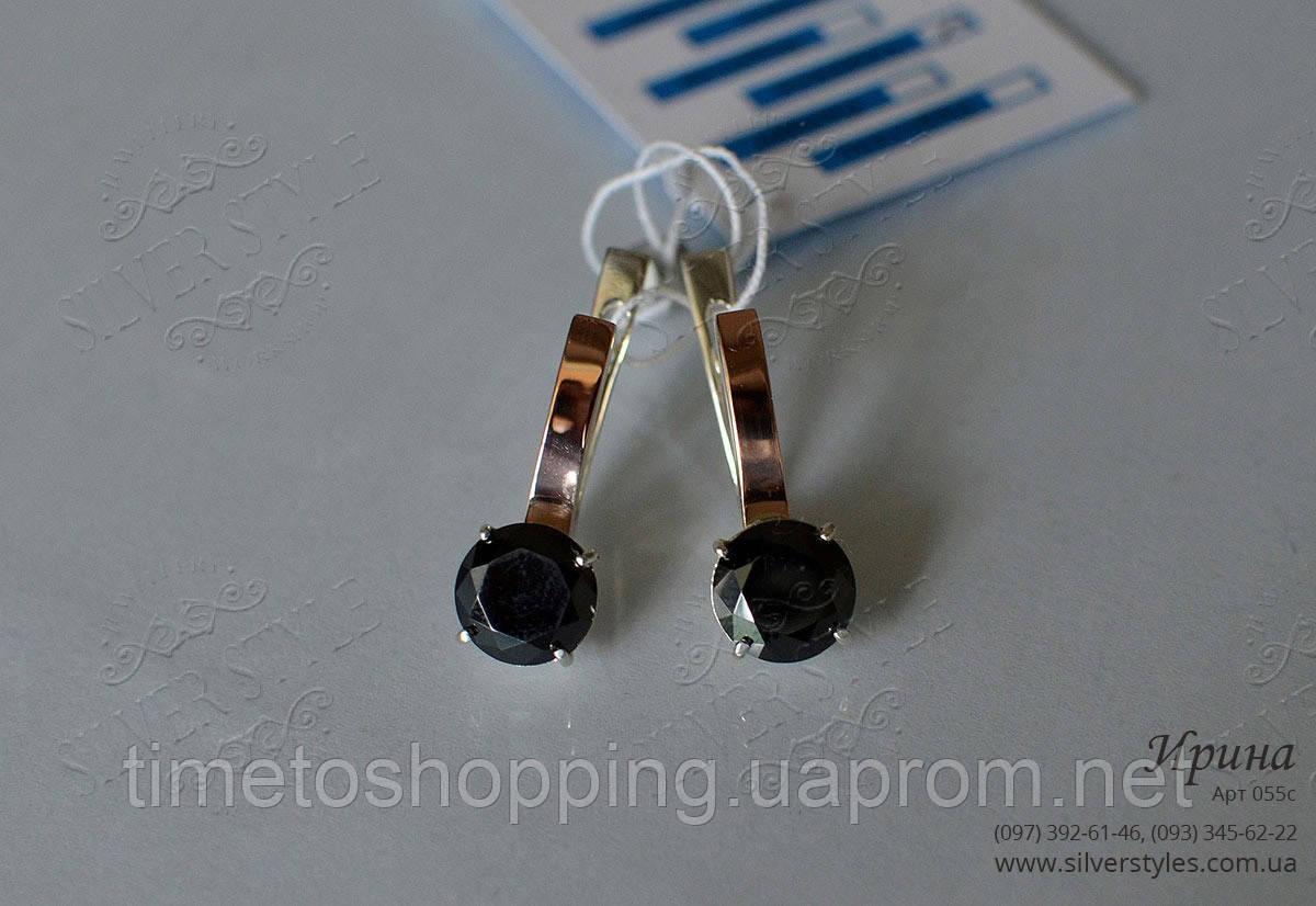 Серебряные серьги с напайками из золота