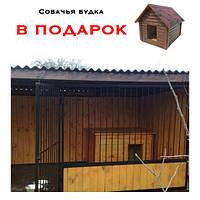 ЛОВИ МОМЕНТ! При заказе вольера для собаки, деревянная будка в подарок. Акция действует до 01.01.2020