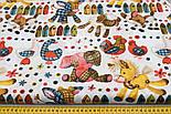 """Отрез ткани """"Куры, гуси и овечки из лоскутков"""" на белом фоне (1599а), размер 67*160, фото 6"""