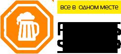"""Компания """"PEGAS Украина"""" Продажа и обслуживание оборудования для ВАШЕГО БИЗНЕСА"""