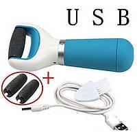 Электрическая роликовая пилка для удаления огрубевшей кожи с USB + 2 доп насадки