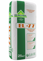 Евро микс EL 77 Смесь кладочная для  газобетонных блоков.