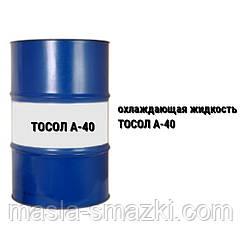 Тосол А-40 охлаждающая жидкость /цвет голубой/
